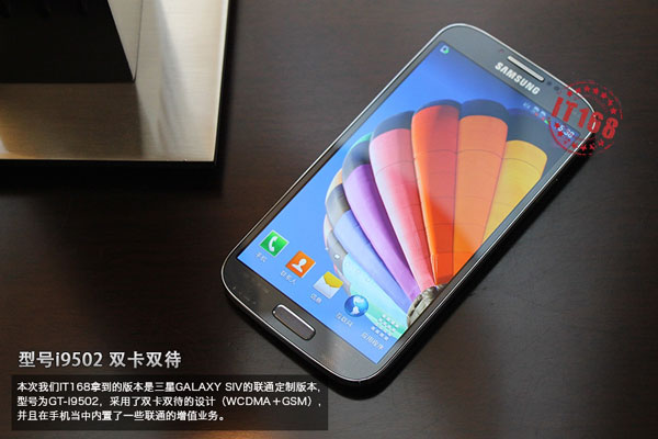 galaxy-s4-photo-leak